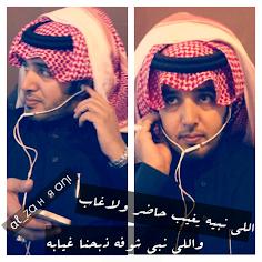 أنــا الــمـدعــو/ رمــاد انــســان