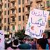 """مصر أنفقت نصف مليار جنيه لاستعادة الاموال ولم تعد """"مليما"""" من مال مبارك"""