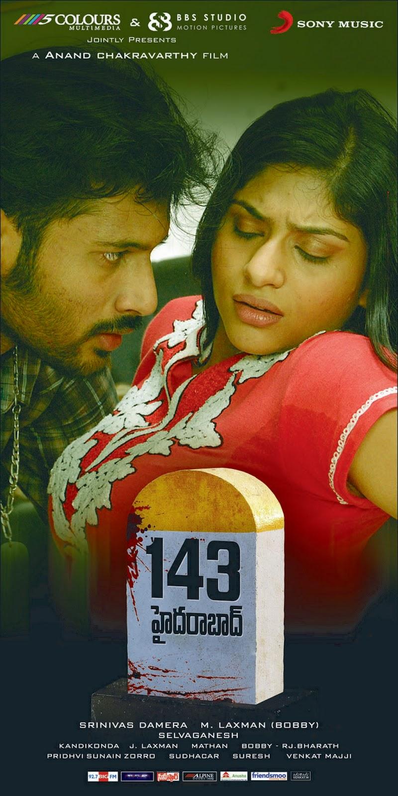 143 Hyderabad Telugu Movie Posters | Tamil Movie Posters ...