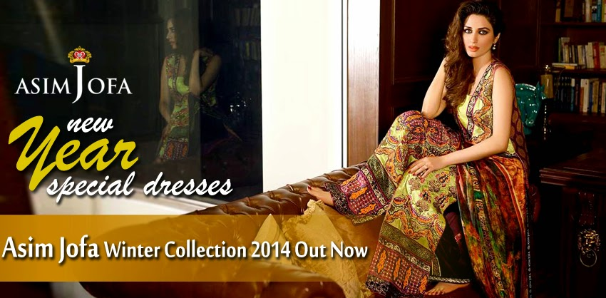 AsimJofaWinterCollection2014 wwwfashionhuntworldblogspotcom 0001 - Asim Jofa Winter Collection 2014