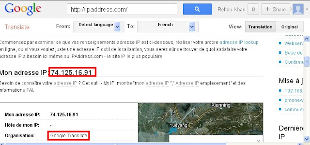 Google IP Address To Unblock Websites