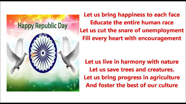 Republic-Day-Poem-in-English-26-January-Poem-in-English-Language-3