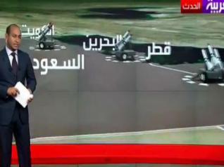 مشروع درع صاروخي في الخليج لمواجهة صواريخ إيران ولحماية الخليج