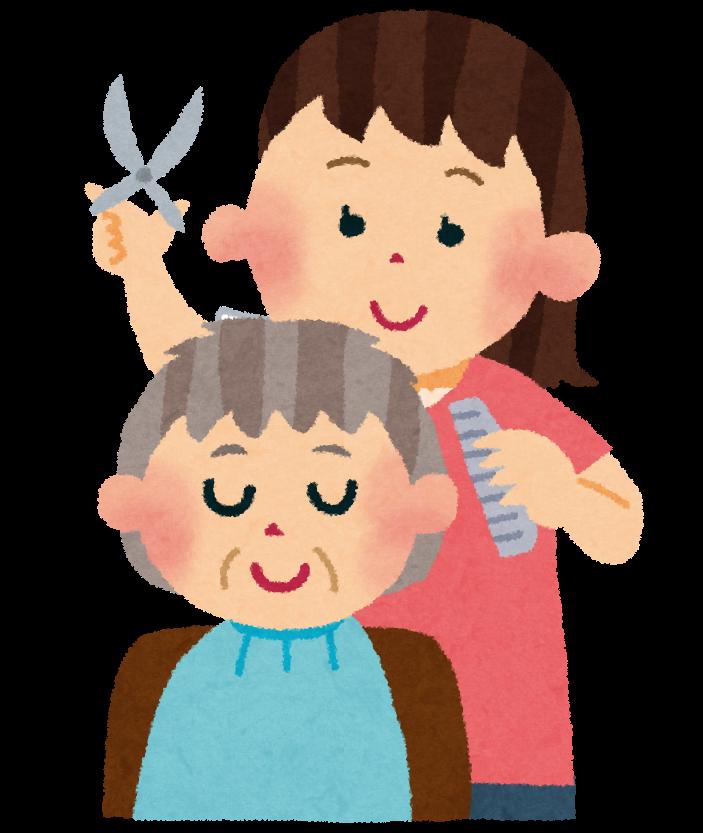 「お年寄りのきれいな髪 イラスト」の画像検索結果