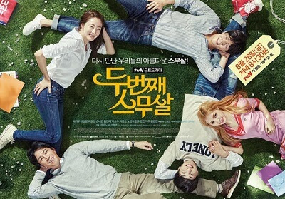 Second Time Twenty Years Old Subtitle Indonesia