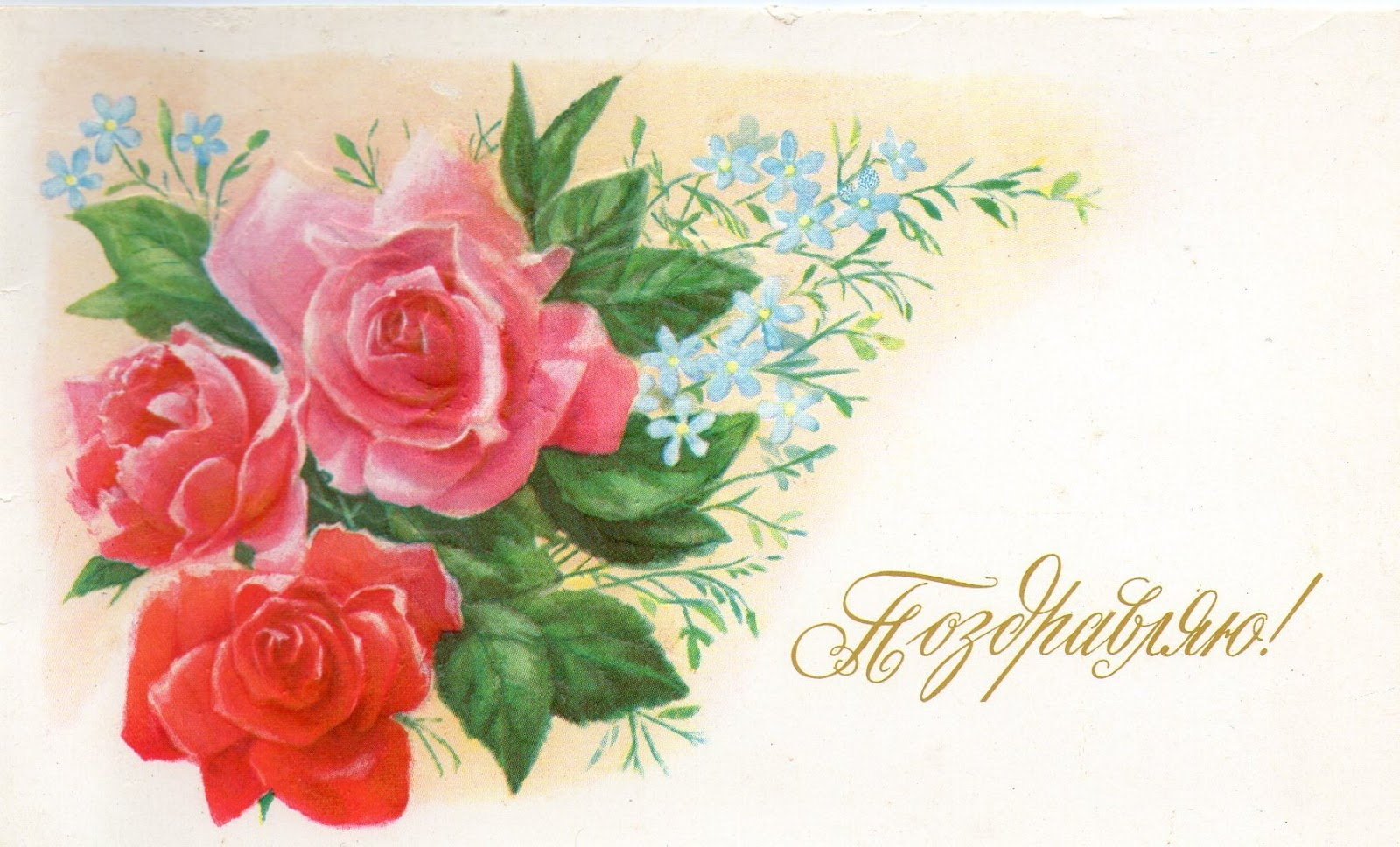Поздравительная открытка своими руками на юбилей