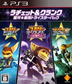 Ratchet & Clank: Ginga * Saikyou Tri-Star Pack – PS3