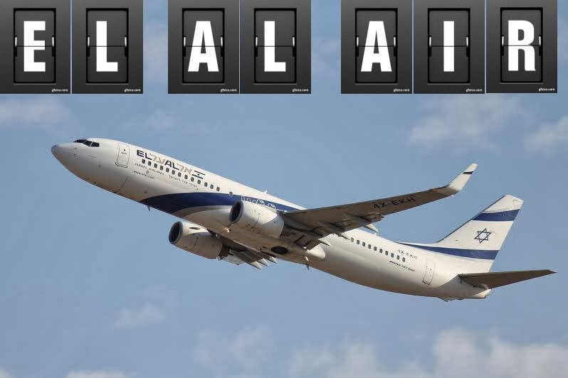 WELCOME TO EL AL AIRLINES