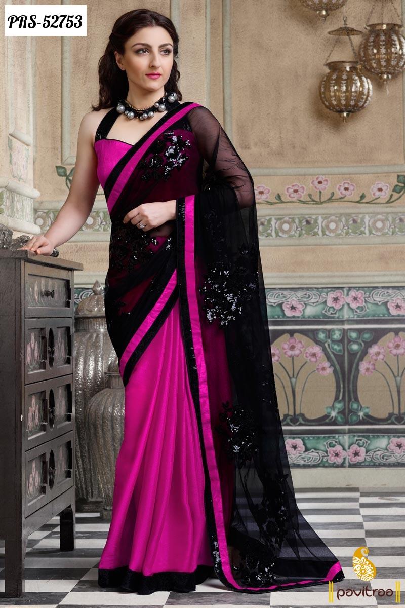 bollywood actress heroine celebrity soha ali khan designer sarees online shopping women. Black Bedroom Furniture Sets. Home Design Ideas