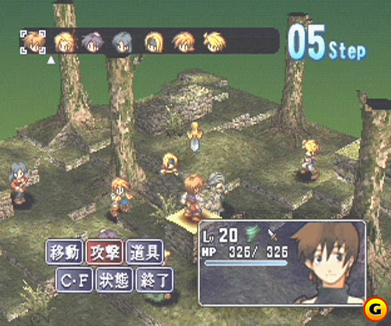 Download Hoshigami psx
