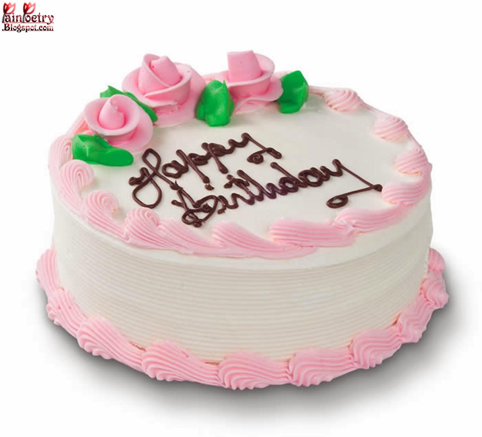 Happy-Birthday-Cold-Cream-Cake-Image-HD-Wide