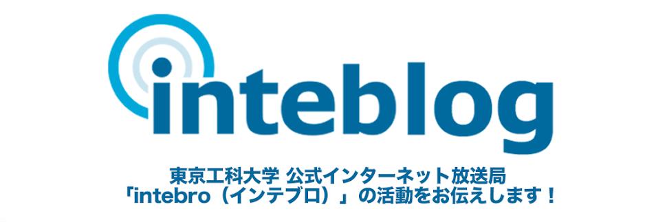 inteblog