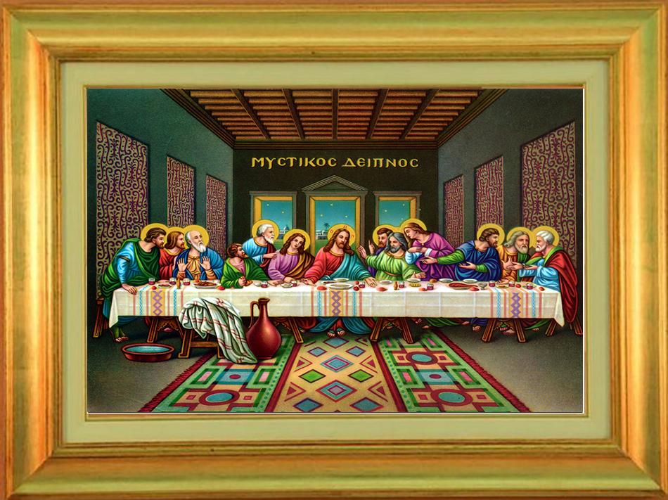 Προσευχή πριν το φαγητό-Prayer before eating