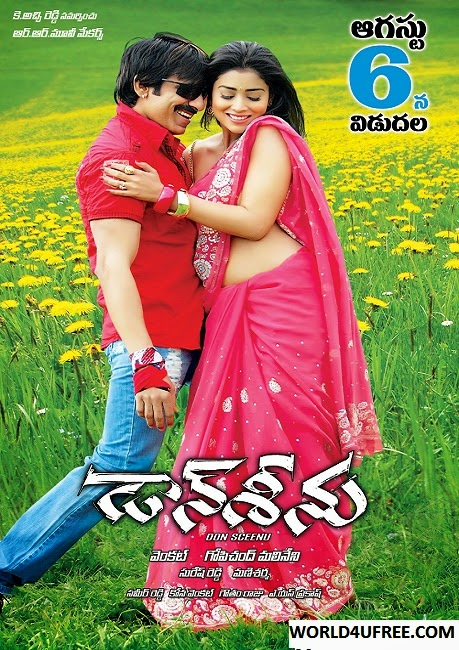 Don Seenu 2010 Dual Audio   300mb HEVC x265 world4ufree.ws , south indian movie Don Seenu 2010 hindi dubbed dual audio hindi tamil languages world4ufree.ws  hevc x265 small size mobile movie free download or watch online at world4ufree.ws