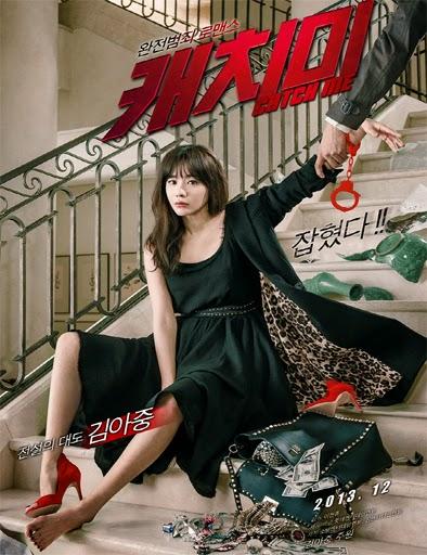 Ver Kaechimi (Catch me) (2013) Online
