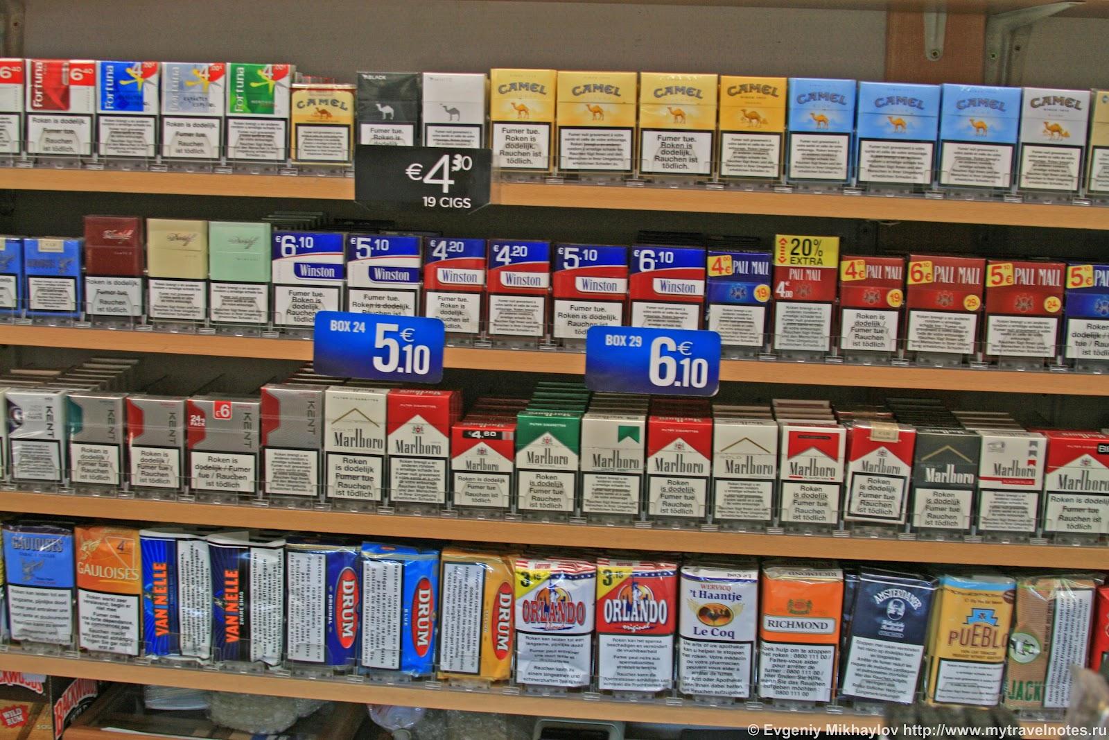Можно Ли Продавать Сигареты Через Интернет Магазин