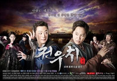 Jeon Woo Chi Korean Drama