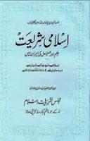 http://books.google.com.pk/books?id=KQe2AQAAQBAJ&lpg=PP1&pg=PP1#v=onepage&q&f=false