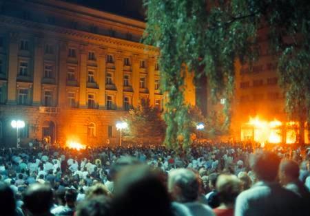 Резултат с изображение за Подпален е Партийният дом