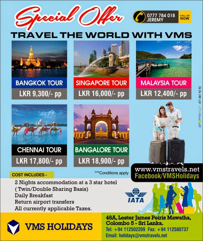 Vms Travels Tours