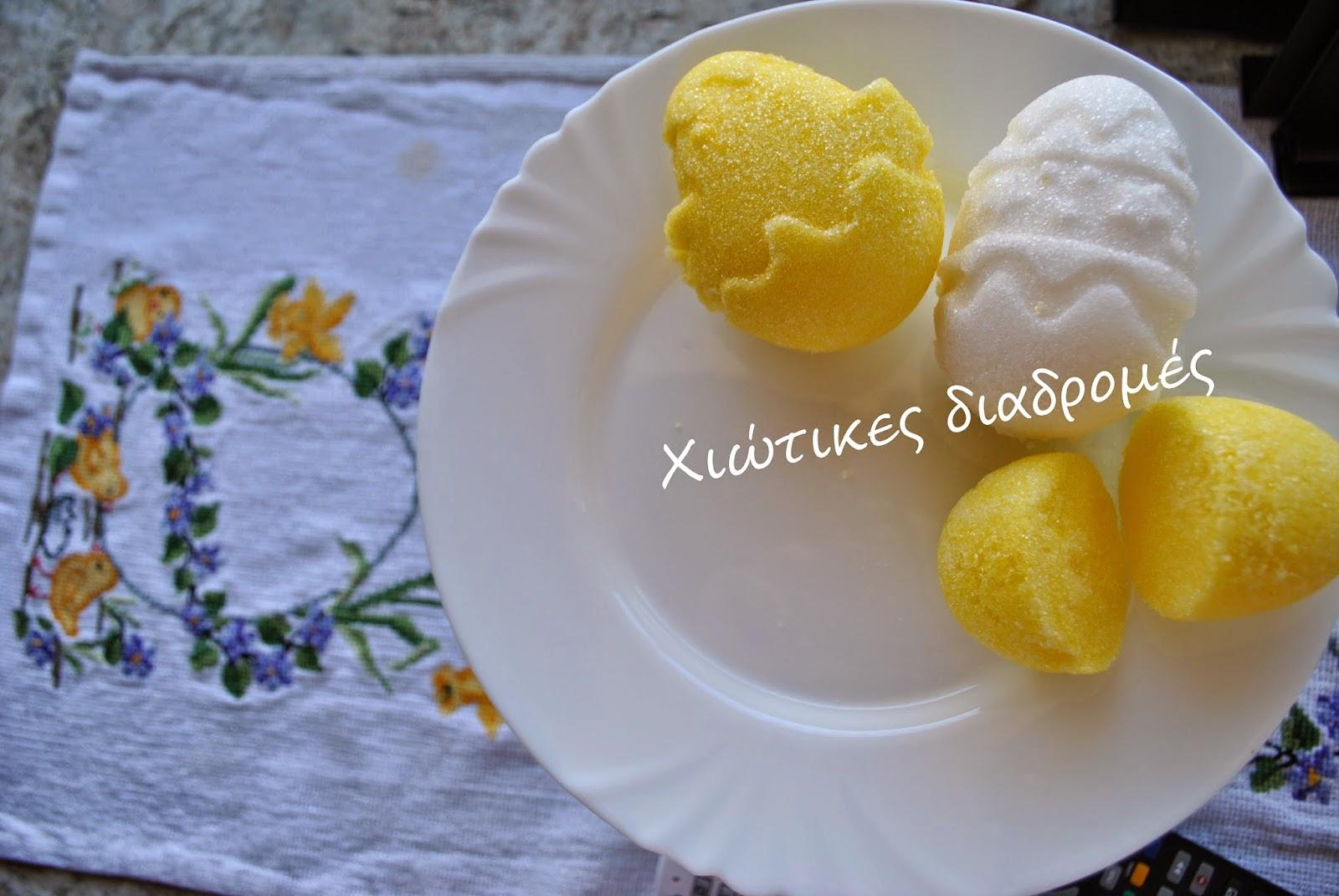 Αυγά ζαχαρωτά