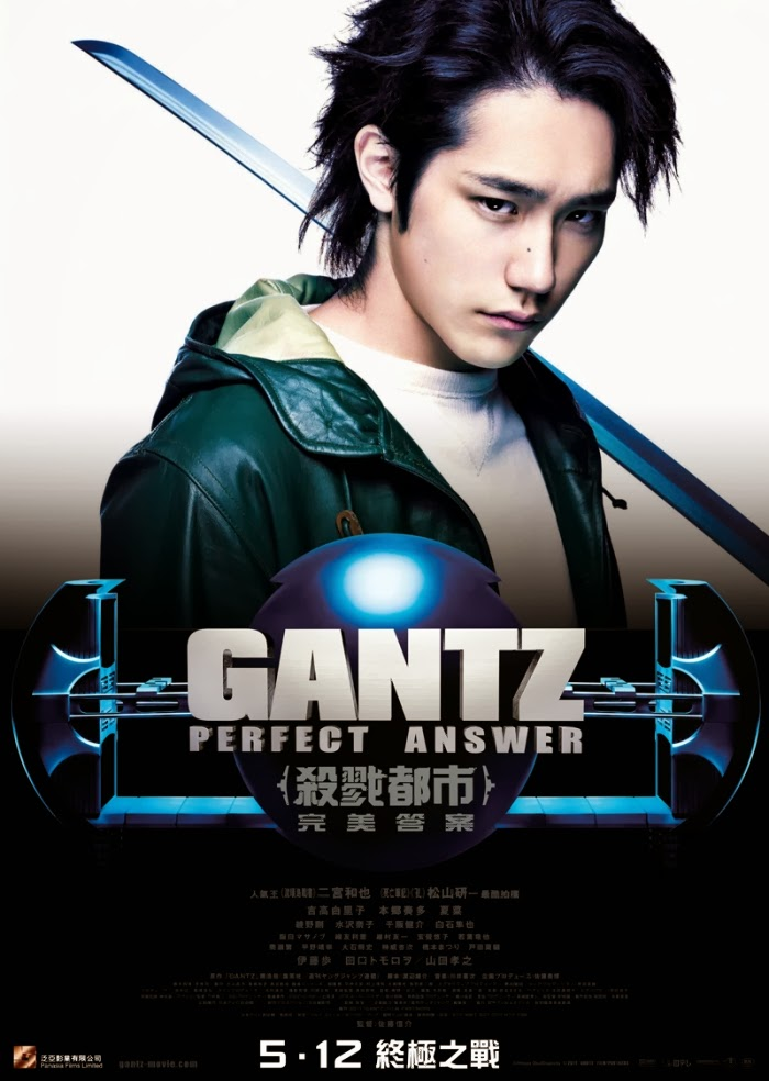 Gantz 2: Perfect Answer   BRRip AVI + RMVB Legendado