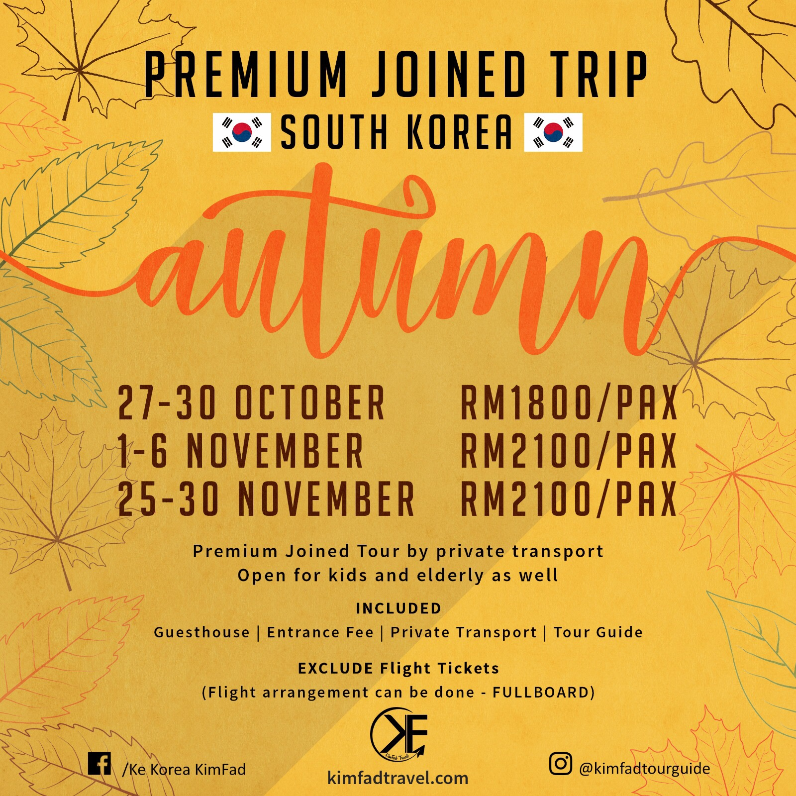 Autumn Premium Joined Tour 2017