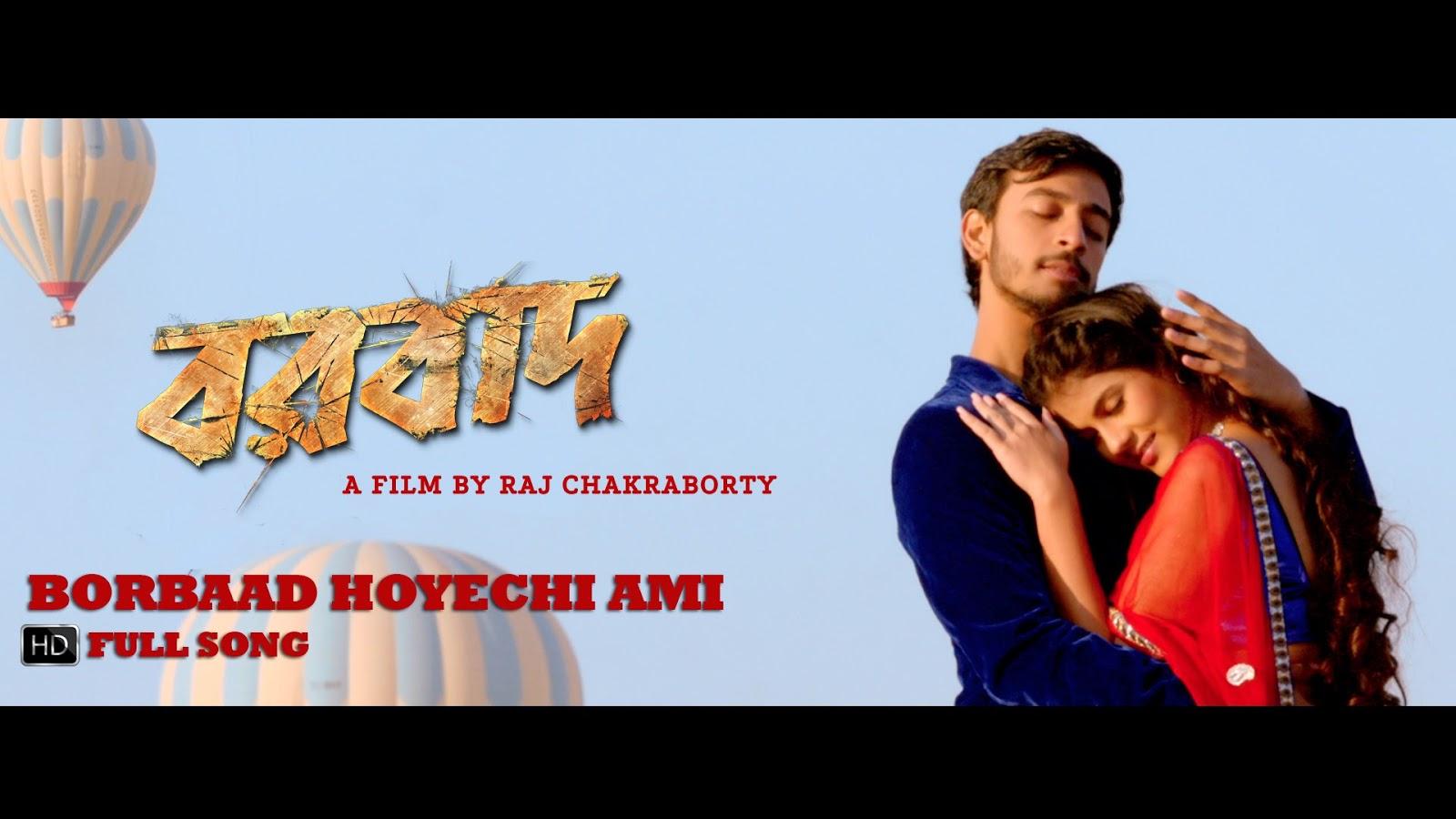Borbaad Bengali Movie Download 720pl glyngarri maxresdefault