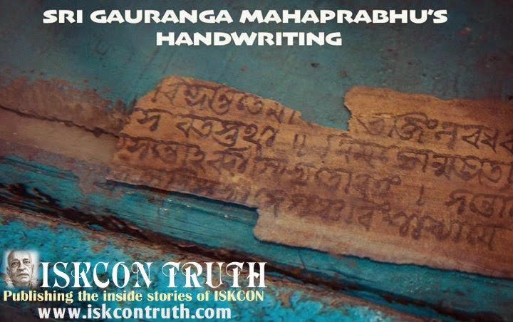 Lord Chaitanya Mahaprabhu's Original Hand Writings