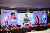 Laddu Babu Audio launch Photos-thumbnail-1
