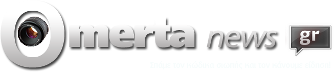 Omerta News