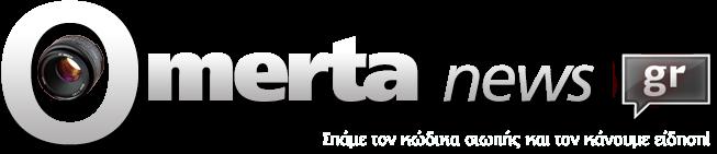 Omerta News
