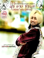 Satinder Sartaj lyrics