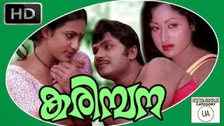 Hot Malayalam Movie 'Karimpana ' Watch Online fulll hot mallu movie