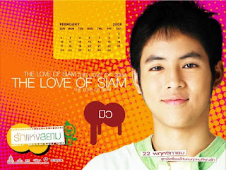 love of siam,phim love of siam,
