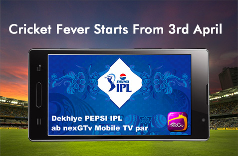 Ipl live tv via nexgtv