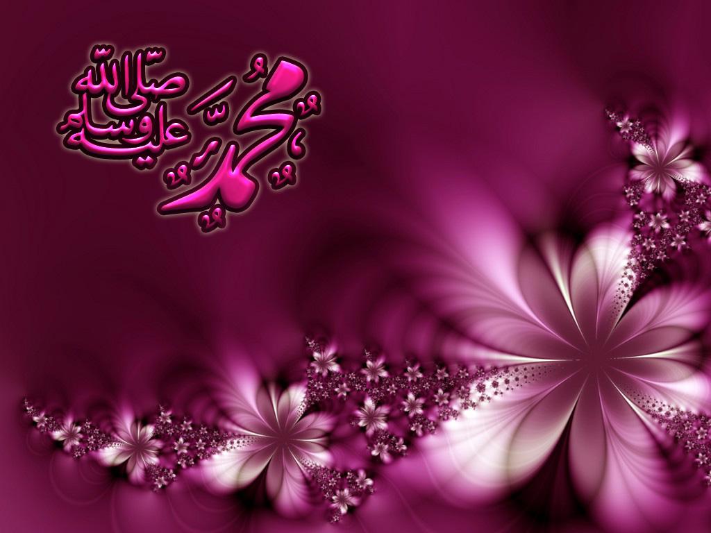 http://4.bp.blogspot.com/-HjyfES57a9k/UIZ5-GqaucI/AAAAAAAAAx8/tERH6FtqQLg/s1600/mohammad11.jpg