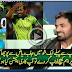 If Rahat Ali Drop catch on your Ball, what do you do - Wahab Answar Was -