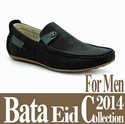 Bata Men Shoes Collection For Eid 2014 | Gents Shoes At Low Price