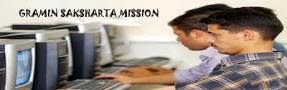 Gramin Computer Saksharta Mission GCSM Recruitment 2014 | 23582 Vacancies
