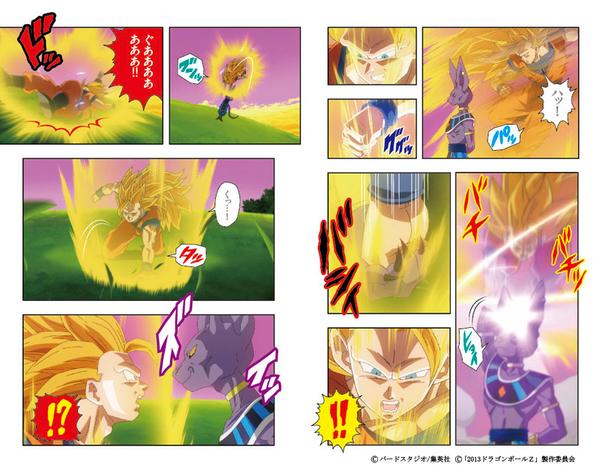 Paginas de ejemplo del interior del Anime-Comic Dragon Ball Z: La Batalla de los Dioses