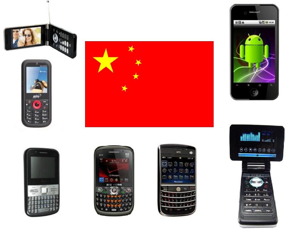 celulares da china