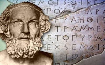 «....πάσα η ποίησις τω Ομήρω αρετής εστιν έπαινος...» Θέματα Oρθοδόξου Θεολογίας