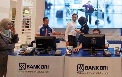 Lowongan Resmi D3 Bank BRI