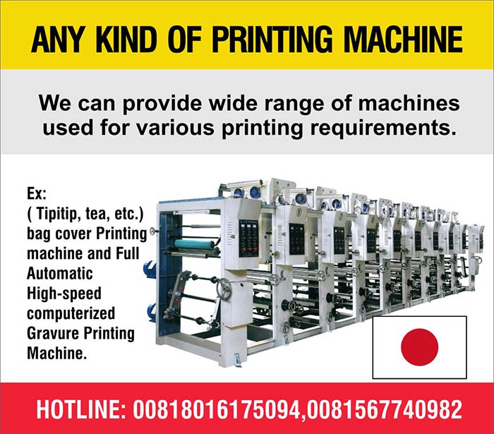 We can provide wide range of machines used for various printing requirements.