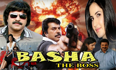 Poster Of Basha The Boss (2006) Full Movie Hindi Dubbed Free Download Watch Online At worldfree4u.com