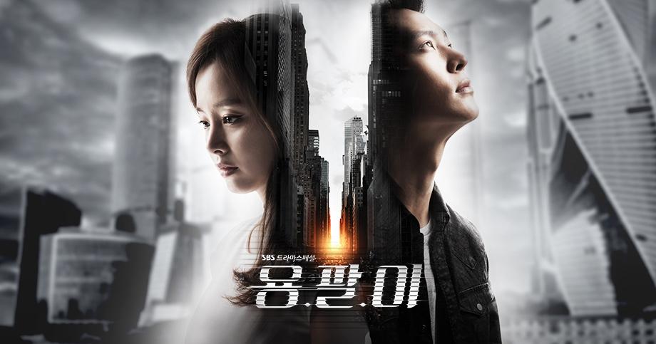 Download Yong Pal Subtitle Indonesia Full Episode Drama Korea 2015