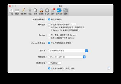利用 Safari 預覽回應設計模式網頁