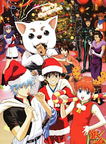 GINTAMA christmas