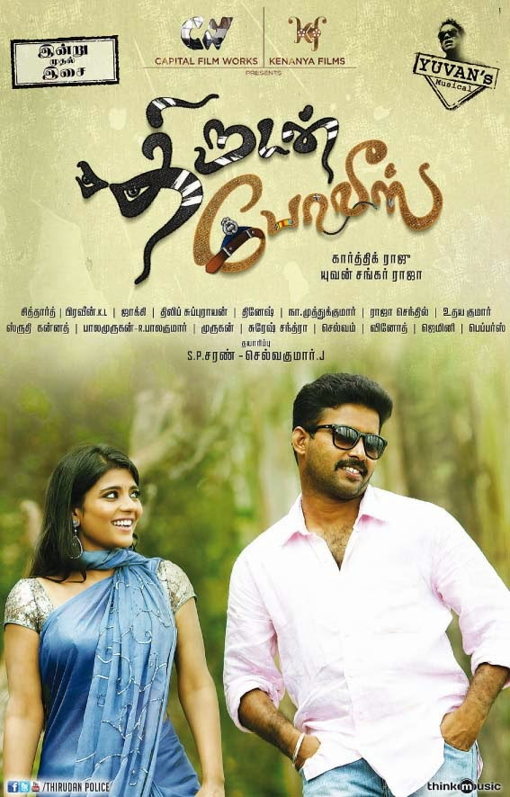 [MP3] Thirudan Police 2014 Audio Download